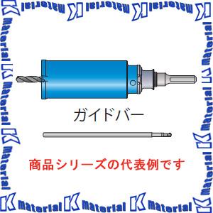 【P】ミヤナガ ポリクリック ガルバウッドコアドリルセット SDSプラスシャンク 刃先径75mm PCGW75R [ONM0374]