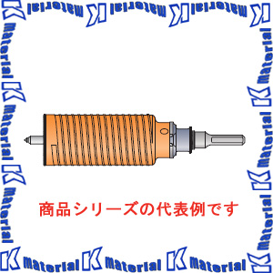 【P】ミヤナガ ポリクリック 乾式ハイパーダイヤコアドリルセット SDSプラスシャンク 刃先径90mm PCHP090R