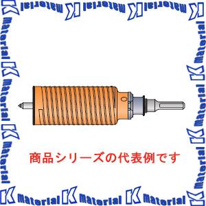 ミヤナガ ポリクリック 乾式ハイパーダイヤコアドリルセット ストレートシャンク 刃先径125mm PCHP125 [ONM0239]