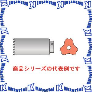 【P】ミヤナガ ポリクリック 振動用コアドリル-Sコアセット カッター 刃先径160mm PCSW160C [ONM0657]