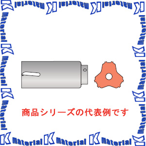 【P】ミヤナガ ポリクリック ウッディングコアドリル カッター 刃先径165mm PCWS165C [ONM0533]