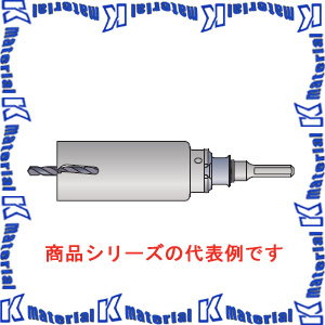 ミヤナガ ポリクリック ウッディングコアドリルセット SDSプラスシャンク 刃先径65mm PCWS65R [ONM0481]