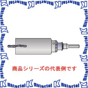 【P】ミヤナガ ポリクリック ウッディングコアドリルセット ストレートシャンク 刃先径75mm PCWS75 [ONM0449]