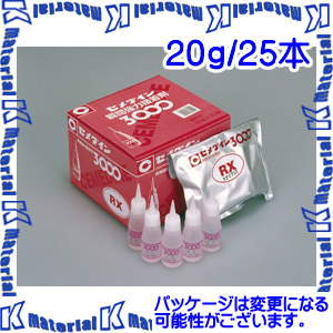【代引不可】セメダイン AC-060 25 本 瞬間接着剤 超速硬化難接着 3000RX 20g [SEM00033-25]