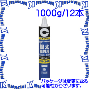 【P】【代引不可】セメダイン 根太組付用接着剤 EM-346 1000g ジャンボカートリッジ 12本セット AE-162