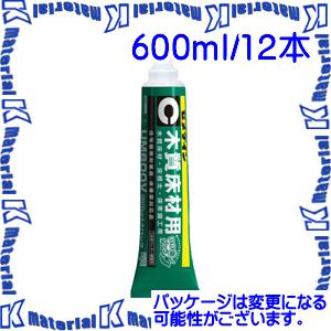 【代引不可】セメダイン AR-173 12 本 木質床材用接着剤 UM600V 600ml neoパック [SEM00461-12]