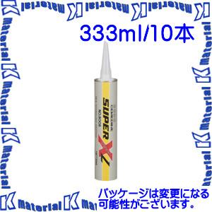 【代引不可】セメダイン AX-126 10 本 一液常温高速硬化形接着剤 スーパーXNo.8008 Lブラック 333mlカートリッジ [SEM00304-10]