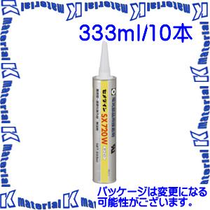 【P】【代引不可】セメダイン 電気部品用接着剤スーパーX SX720W ホワイト 333mlカートリッジ 10本セット AX-128