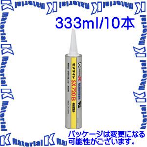 【代引不可】セメダイン AX-132 10 本 電気部品用接着剤スーパーX SX720B ブラック 333mlカートリッジ [SEM00172-10]