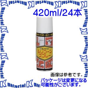 【代引不可】セメダイン HC-131 24 本 シリコーンスプレー 420ml [SEM00278-24]