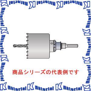【P】ミヤナガ ポリクリック 塩ビ管用コアドリルセット ストレートシャンク 刃先径120mm PCEW120 [ONM0822]