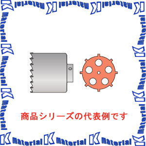 【P】ミヤナガ ポリクリック 塩ビ管用コアドリル カッター 刃先径120mm PCEW120C [ONM0835]