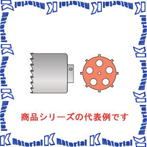 【P】ミヤナガ ポリクリック 塩ビ管用コアドリル カッター 刃先径130mm PCEW130C [ONM0836]