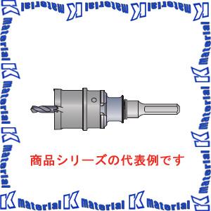 【P】ミヤナガ ポリクリック 深穴ホールソーセット ストレートシャンク 刃先径77mm PCF077 [ONM1117]