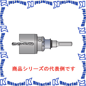 【P】ミヤナガ ポリクリック FRP用コアドリルセット ストレートシャンク 刃先径50mm PCFRP050 [ONM1215]