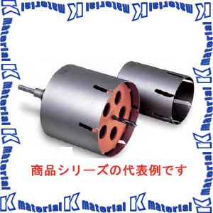 【P】ミヤナガ ポリクリック 扇扇コアウッディングキット ストレートシャンク 刃先径110mm、160mm PCFWS1 [ONM0957]
