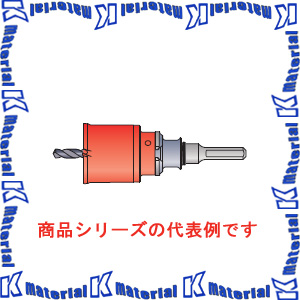 【P】ミヤナガ ポリクリック 複合ブリットコアドリルセット ストレートシャンク 刃先径45mm PCH45 [ONM0864]