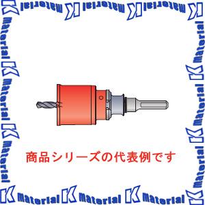 ミヤナガ ポリクリック 複合ブリットコアドリルセット ストレートシャンク 刃先径53mm PCH53 [ONM0866]