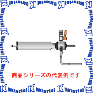 【P】ミヤナガ ポリクリック 湿式ウェットモンドコアドリルセット ストレートシャンク 刃先径50mm PCWD50 [ONM1279]