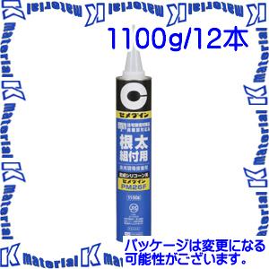 【代引不可】セメダイン 根太組付用接着剤 PM26F 1100g ジャンボカートリッジ 12本セット RE-256