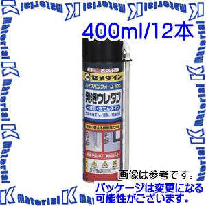 【P】【代引不可】セメダイン SE-118 12 本 内装用充てん材 ハイスパンフォーム-400 400ml [SEM00378-12]