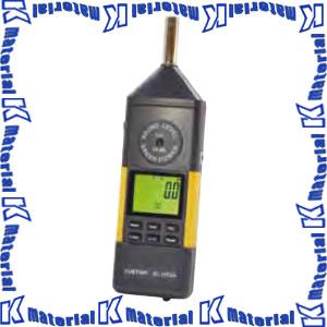 【P】カスタム デジタル騒音計 SL-1372G [CUS0001]
