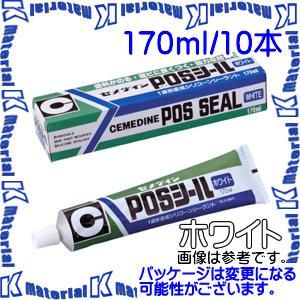 【代引不可】セメダイン SM-364 10 本 屋外用充てん材 POSシールホワイト 170ml 箱 [SEM00157-10]