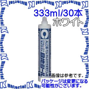 【代引不可】セメダイン SY-026 30 本 内装用充てん材 目地シールホワイト 333ml カートリッジ [SEM00419-30]