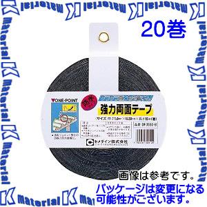【代引不可】セメダイン TP-306 20 巻 両面テープ 防水接着テープ DF3550B 1.0mmx30mmx15m [SEM00114-20]