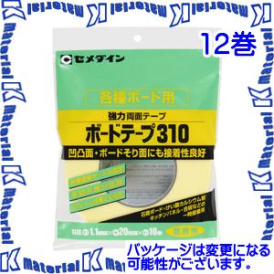 【P】【代引不可】セメダイン TP-754 12 巻 各種ボード用両面テープ ボードテープ310 20mmx10m 袋 [SEM00458-12]