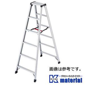 【P】【代引不可】長谷川工業 専用脚立 脚軽 天板高1.69m RZ-18C [HS0706]