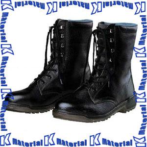 【P】【代引不可】ドンケル DONKEL D5004 ウレタン底安全靴 長編上靴 29.0cm 30.0cm [DON228]