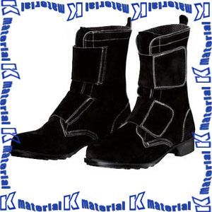 【P】【代引不可】ドンケル DONKEL T-5 耐熱用安全靴 長編上靴マジック式 ベロア ブラック 29.0cm [DON269]