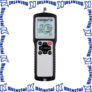 DXアンテナ SG1WS 信号発生器 [DX1375]