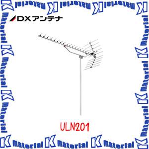 【代引不可】DXアンテナ UHFアンテナ ローチャンネル ULN201