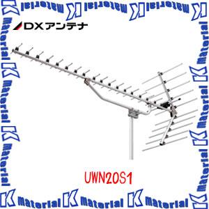 【代引不可】DXアンテナ UHFアンテナ ステンレス UWN20S1