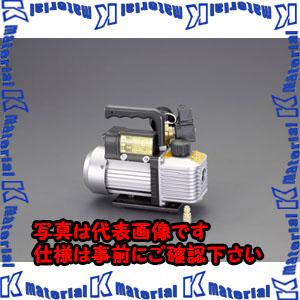 【代引不可】【個人宅配送不可】ESCO(エスコ) 42L 電磁弁付真空ポンプ EA112FA-1[ESC111808]
