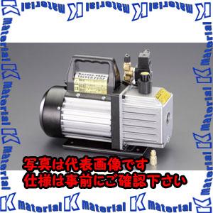【代引不可】【個人宅配送不可】ESCO(エスコ) 142L 電磁弁付真空ポンプ EA112FA-4[ESC111368]