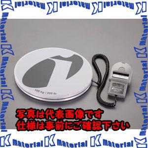 【P】【代引不可】【個人宅配送不可】ESCO(エスコ) 冷媒充填ハカリ EA113XT[ESC111901]