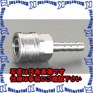 【代引不可】【個人宅配送不可】ESCO(エスコ) 41mm ステム型カップリング EA140BJ-12[ESC111948]