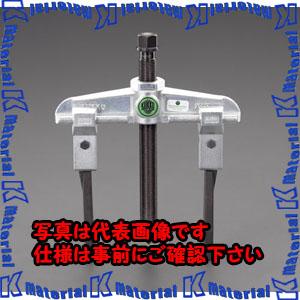 【代引不可】【個人宅配送不可】ESCO(エスコ) 160mm スライドアームプーラー EA500CE-160[ESC111714]