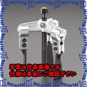 【P】【代引不可】【個人宅配送不可】ESCO(エスコ) 130mm スライドアームプーラー EA500CH-130[ESC111929]
