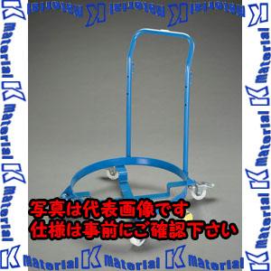 【代引不可】【個人宅配送不可】ESCO(エスコ) ドラム缶ドーリー EA520W-10[ESC111914]