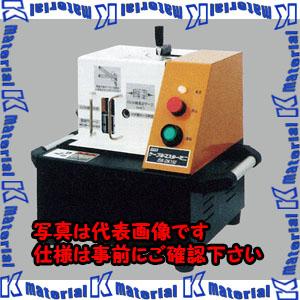 【代引不可】【個人宅配送不可】ESCO(エスコ) AC100V/200W 電線皮ムキ機 EA580CA-6[ESC110486]