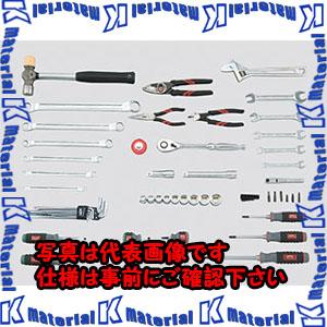 【代引不可】【個人宅配送不可】ESCO(エスコ) 工具セット EA612SB-39B[ESC110831]