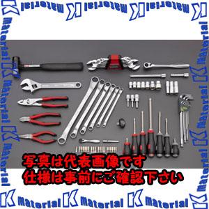 【代引不可】【個人宅配送不可】ESCO(エスコ) 工具セット EA612SC-56[ESC110781]