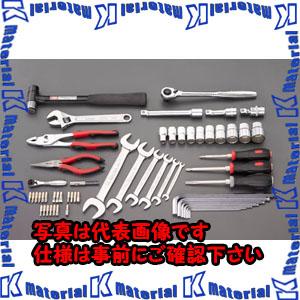【代引不可】【個人宅配送不可】ESCO(エスコ) 工具セット EA612SC-59[ESC111429]