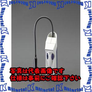 【P】【代引不可】【個人宅配送不可】ESCO(エスコ) CO2 リークディテクター EA702AF[ESC110784]