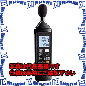 【代引不可】【個人宅配送不可】ESCO(エスコ) デジタル騒音計 EA706CD-1[ESC111554]