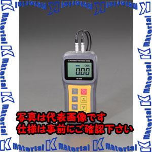 【P】【代引不可】【個人宅配送不可】ESCO(エスコ) 0.8-200mm 超音波厚サ計 EA706X-3[ESC110665]